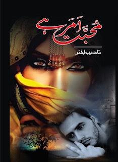 Mohabbat Amar Hai Novel By Tadeeb Akhter Pdf Free Download