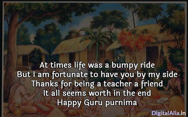 guru purnima quotes in english