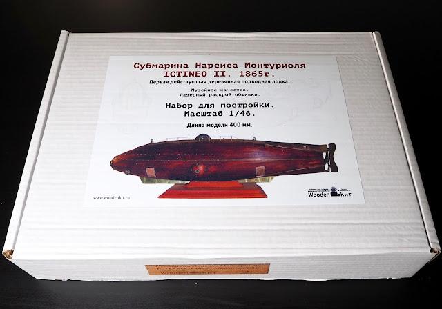 Scatola di montaggio del modellino navale dell'Ictineo II di fabbricazione russa
