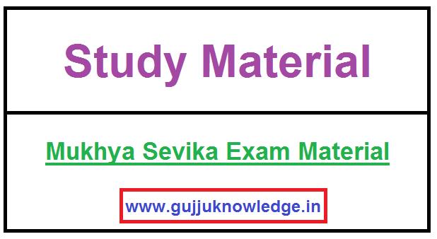 Mukhya Sevika Exam Material