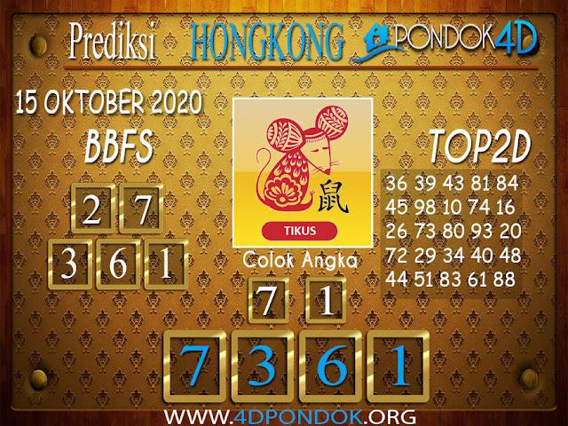 Prediksi Togel HONGKONG PONDOK4D 15 OKTOBER 2020