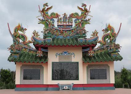 Tojin Baka Ishigaki, Okinawa, Japan