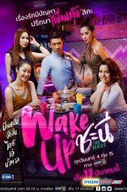 Thức Tỉnh Bánh Bèo - Wake Up Ladies (2018)