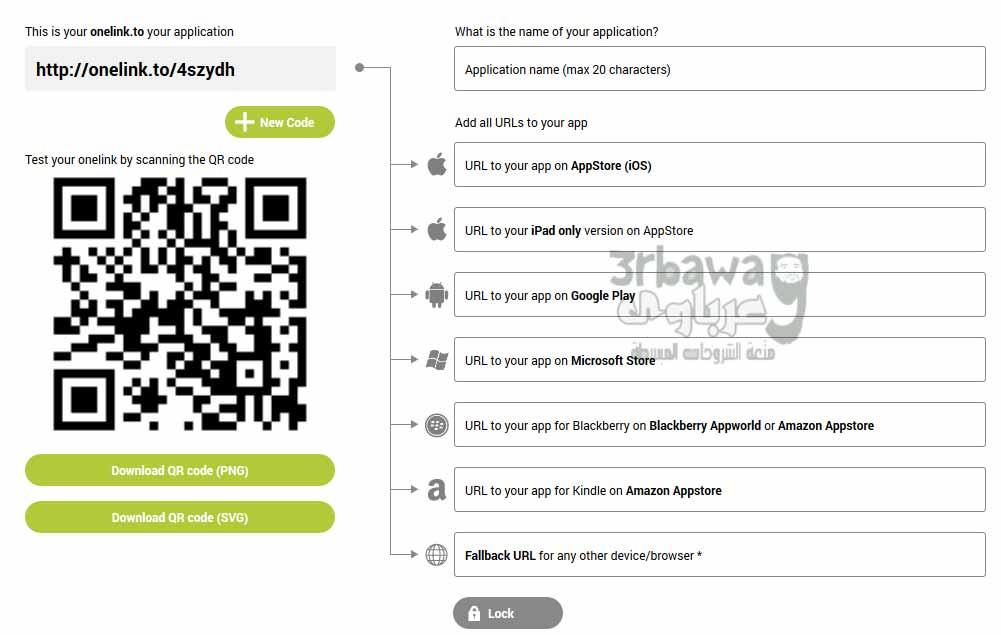 موقع onelink لمشاركة روابط التطبيقات فى رابط واحد او كيو ار كود فى متاجر التطبيقات