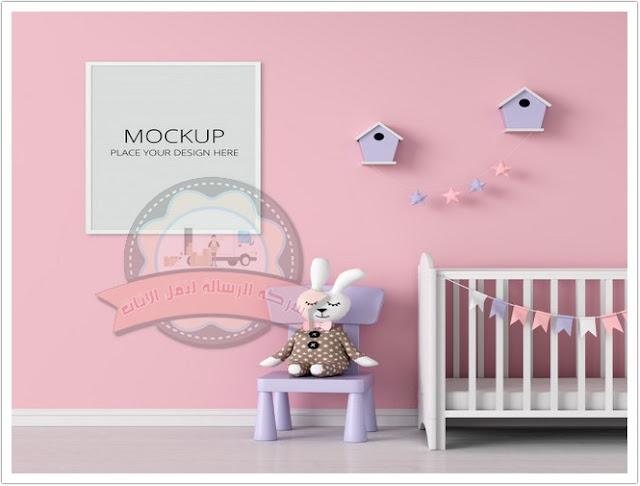 حول غرفة طفلك إلى مكان ممتع مذهل