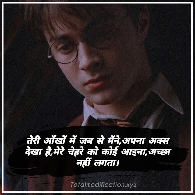 31+ Best Dil tuta Shayari for broken heart in Hindi