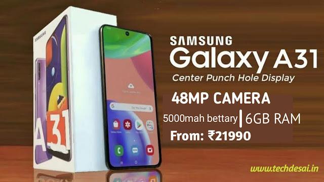 Samsung Galaxy A31 With Quad Rear Cameras, 5,000mAh .