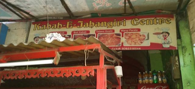 Kabab-E-Jahangiri Beef Seekh
