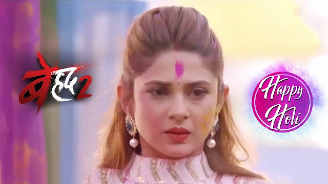 Big Fight :   MJ to cleverly poison Rudra Maya's romantic Holi in Beyhadh 2