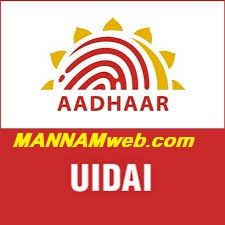 how many mobile numbers have been linked to my Aadhaar number-మీ ఆధార్ కార్డుతో లింకైన మొబైల్ నెంబర్ను తెలుసుకోవటం ఎలా?