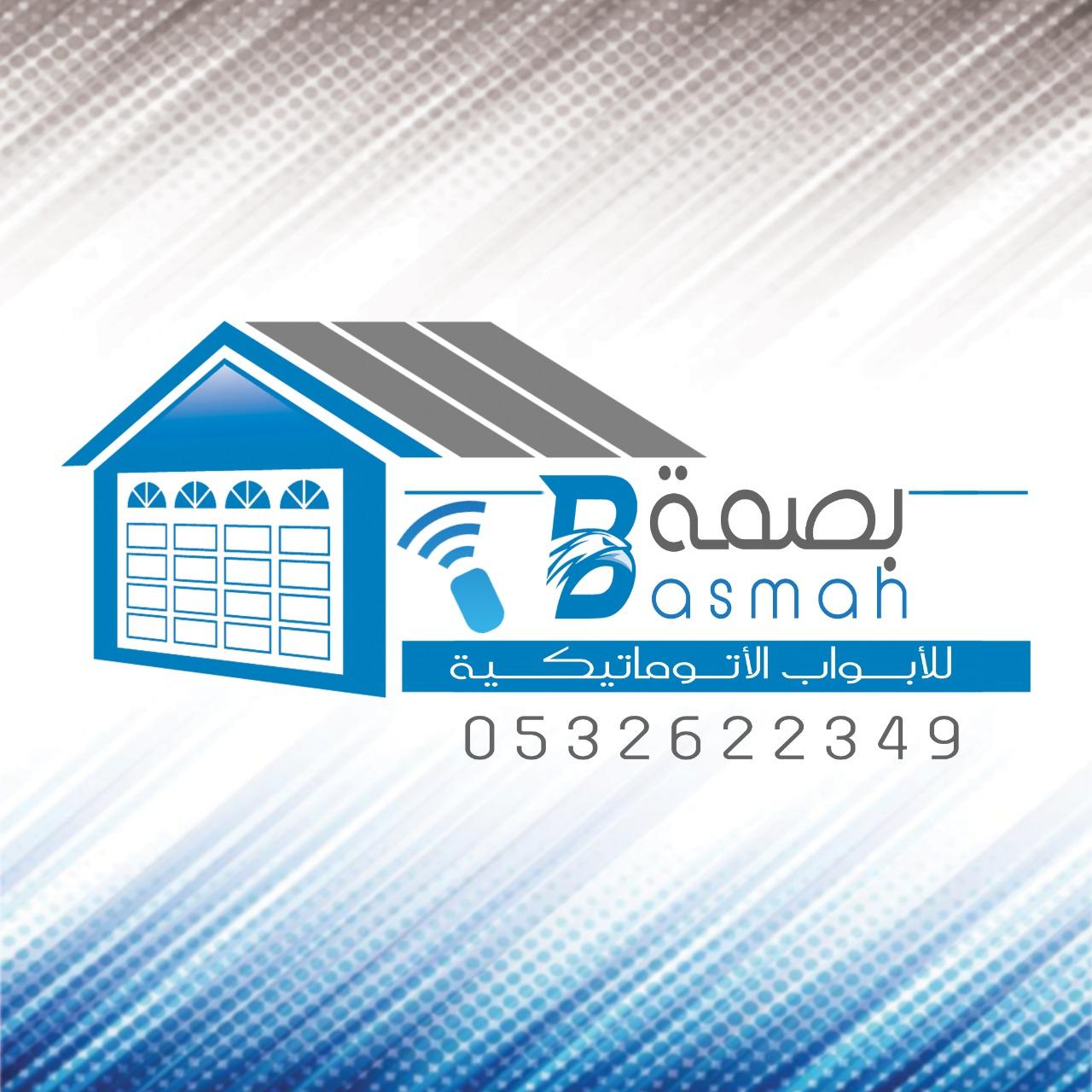 صيانه فوريه للابواب الكراج 0532622349