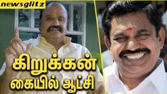 Va. Pugazhendi Slams Edappadi on Kamba Ramayanam Comedy