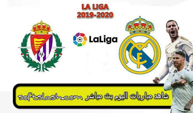 بث مباشر ريال مدريد ضد بلد الوليد و القنوات الناقلة و تشكيلة الفريقين mobasher بدون تقطيع