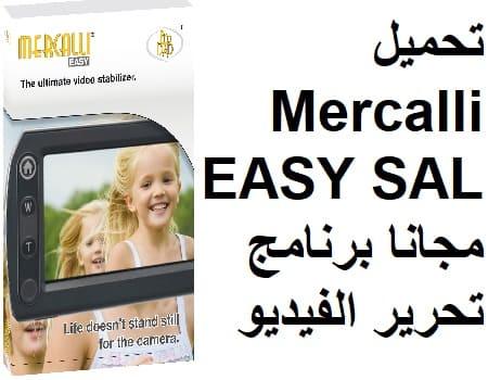تحميل Mercalli EASY SAL 2-0 مجانا برنامج تحرير الفيديو