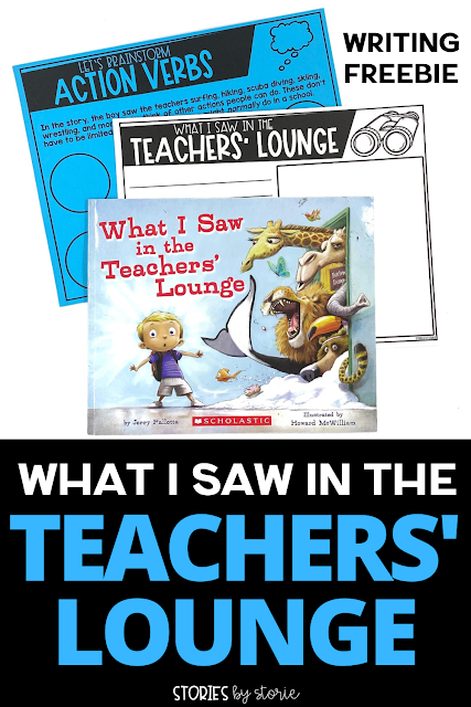 What I Saw in the Teachers' Lounge is an entertaining book that captures the innocence and vivid imagination of a curious child who dares to peek behind the door. Here is a free writing activity you can pair with this book.