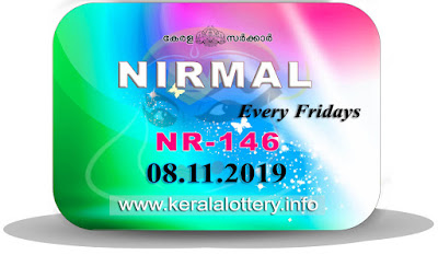 "KeralaLottery.info, ""kerala lottery result 08 11 2019 nirmal nr 146"", nirmal today result : 8-11-2019 nirmal lottery nr-146, kerala lottery result 8-11-2019, nirmal lottery results, kerala lottery result today nirmal, nirmal lottery result, kerala lottery result nirmal today, kerala lottery nirmal today result, nirmal kerala lottery result, nirmal lottery nr.146 results 08-11-2019, nirmal lottery nr 146, live nirmal lottery nr-146, nirmal lottery, kerala lottery today result nirmal, nirmal lottery (nr-146) 8/11/2019, today nirmal lottery result, nirmal lottery today result, nirmal lottery results today, today kerala lottery result nirmal, kerala lottery results today nirmal 8 11 19, nirmal lottery today, today lottery result nirmal 8-11-19, nirmal lottery result today 8.11.2019, nirmal lottery today, today lottery result nirmal 08-11-19, nirmal lottery result today 8.11.2019, kerala lottery result live, kerala lottery bumper result, kerala lottery result yesterday, kerala lottery result today, kerala online lottery results, kerala lottery draw, kerala lottery results, kerala state lottery today, kerala lottare, kerala lottery result, lottery today, kerala lottery today draw result, kerala lottery online purchase, kerala lottery, kl result,  yesterday lottery results, lotteries results, keralalotteries, kerala lottery, keralalotteryresult, kerala lottery result, kerala lottery result live, kerala lottery today, kerala lottery result today, kerala lottery results today, today kerala lottery result, kerala lottery ticket pictures, kerala samsthana bhagyakuri"