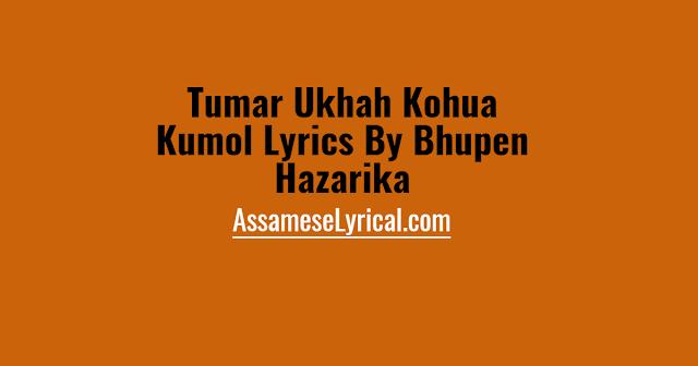 Tumar Ukhah Kohua Kumol Lyrics