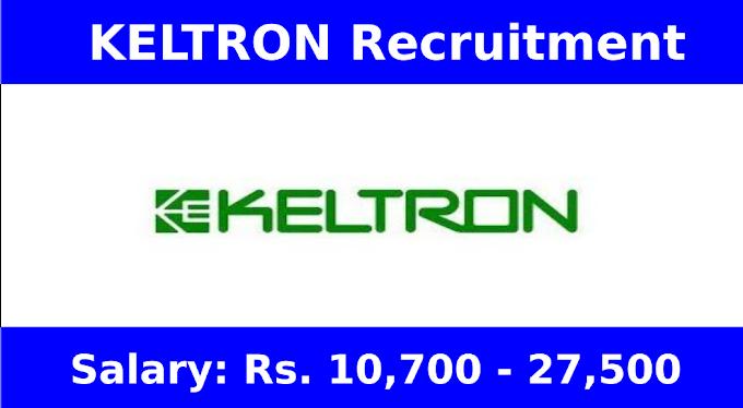 Kerala State Electronics Development Corporation Job Notification