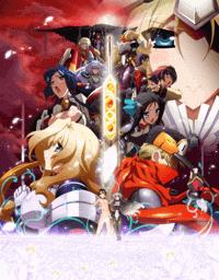 جميع حلقات الأنمي Kyoukaisenjou no Horizon S2 مترجم