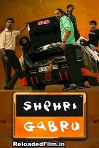 Shehri Gabru Full Movie Download