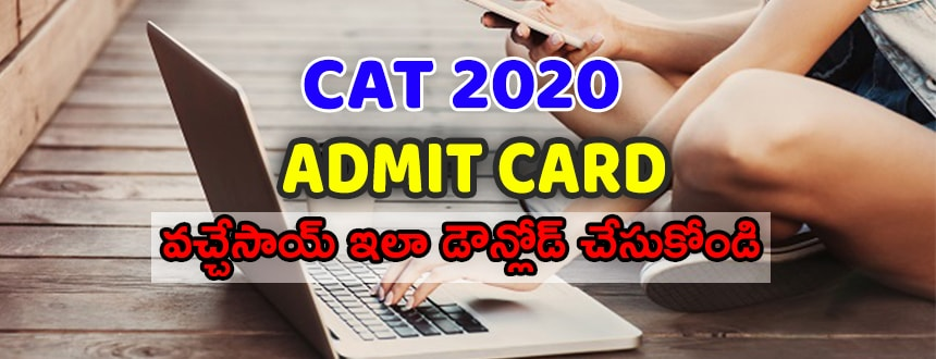 'CAT_Admit_Card_2020'