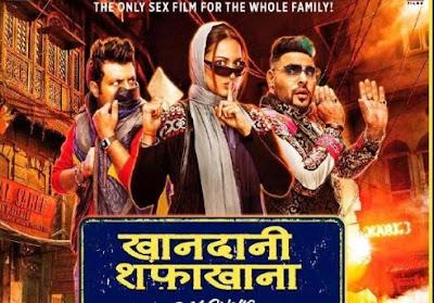 Khandaani Shafakhana Trailer Out