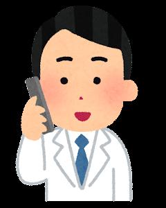電話を掛ける医師のイラスト(男性・笑顔)