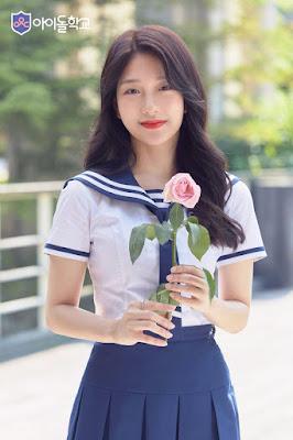 Lee Seo Yeon (이서연)