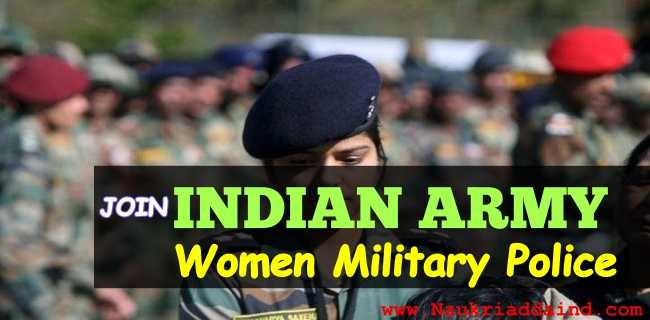indian army job alert