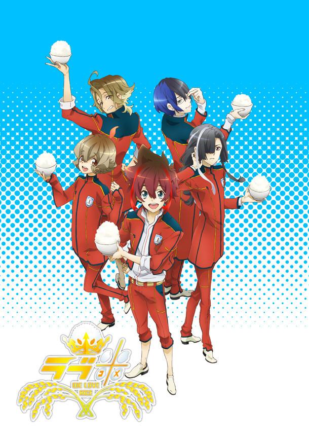 Love Rice 2 , ラブ米 -WE LOVE RICE- , Anime , 2014 , Slice of Life
