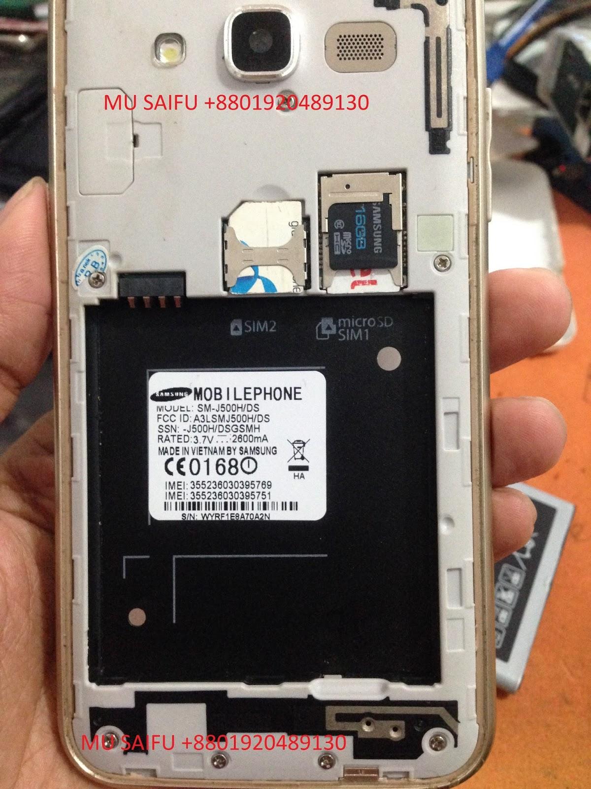 Samsung x700 инструкция прошивки