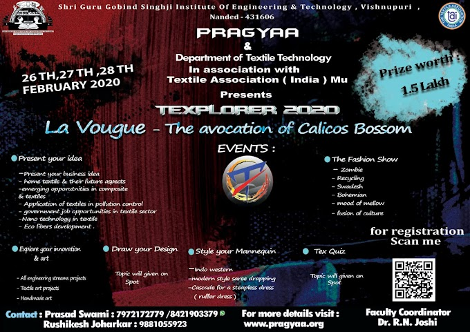 Texplorer 2020- An event by Department of Textile Technology SGGS Nanded