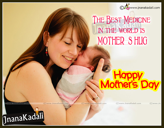 Here is a Nice and Cool Happy Mothers Day English Quotes and Messages in English Language, Top English Mothers Day Quotations Online, Beautiful English Mothers Day Wallpapers with Nice Quotes, Best 2016 Mothers Day Quotations Online.