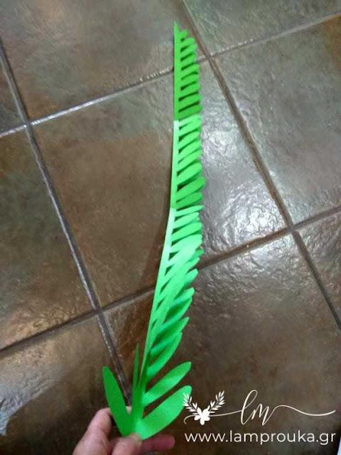 Πως να φτιάξεις τροπικά φύλλα από χαρτόνι.