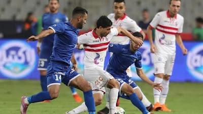 كل ما تريد معرفته عن مباراة سموحة ضد الزمالك فى الدوري المصري