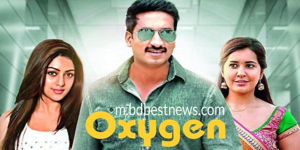 New Hindi Movie Oxygen 2020