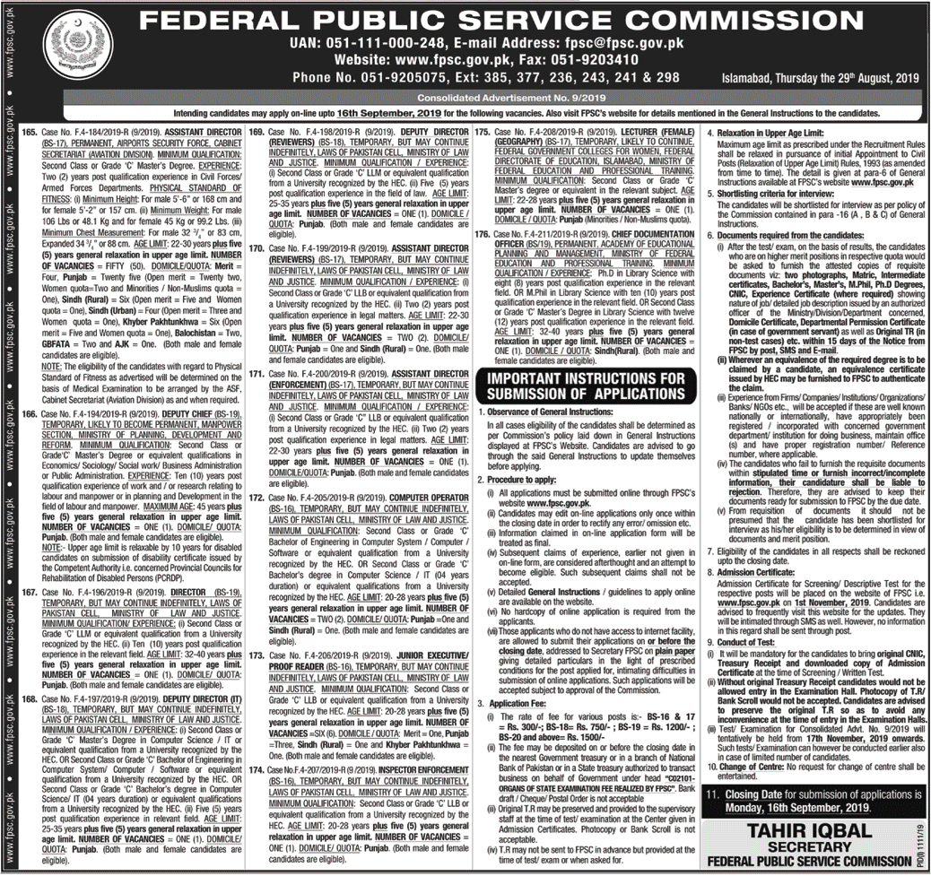 jobs in FPSC Apply online , FPSC Jobs September 2019 | Federal Public Service Commission