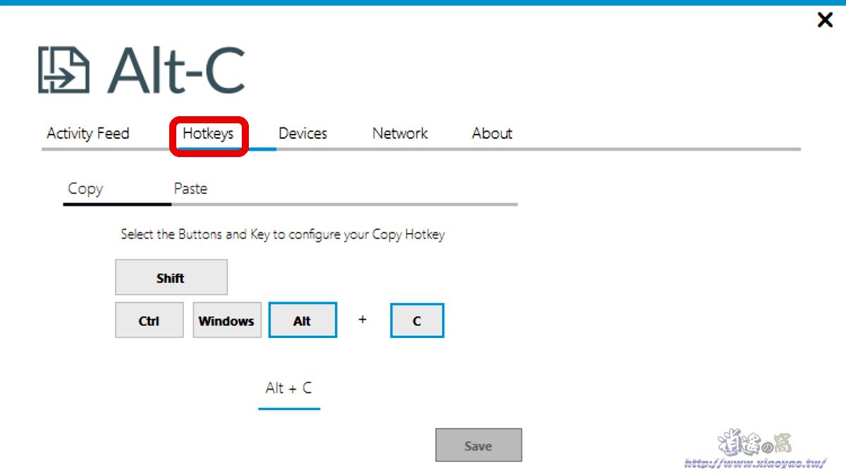 「Alt-C」手機和電腦共用剪貼簿
