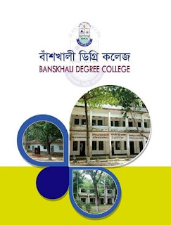 BANSHKHALI COLLEGE, BANSHKHALI, Chittagong