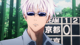 呪術廻戦アニメ   五条悟 サングラス   CV.中村悠一   Jujutsu Kaisen   Gojo Satoru   Hello Anime !