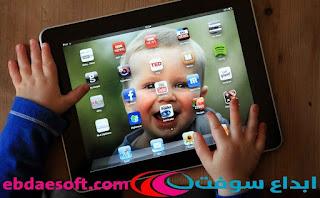 أفضل التطبيقات التي تساعد الوالدين الحفاظ على أطفالهم من خطر الإنترنت ابداع سوفت