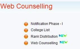 edcet 2013,edcet,counselling,dates,ap edcet