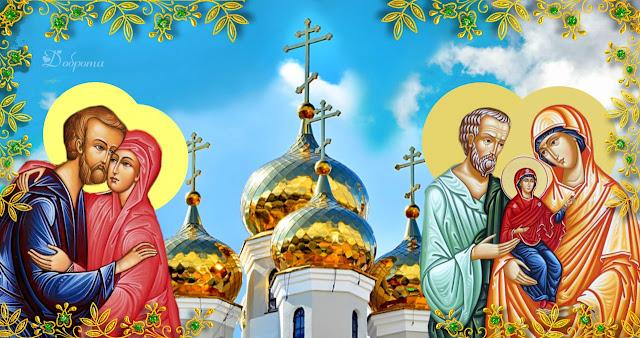 22 вересня — день батьків Пресвятої Богородиці. Чим цей день так важливий для кожної жінки - Українська сторінка