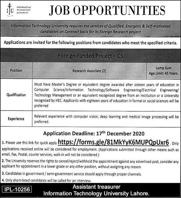 Information Technology University ITU Lahore Jobs