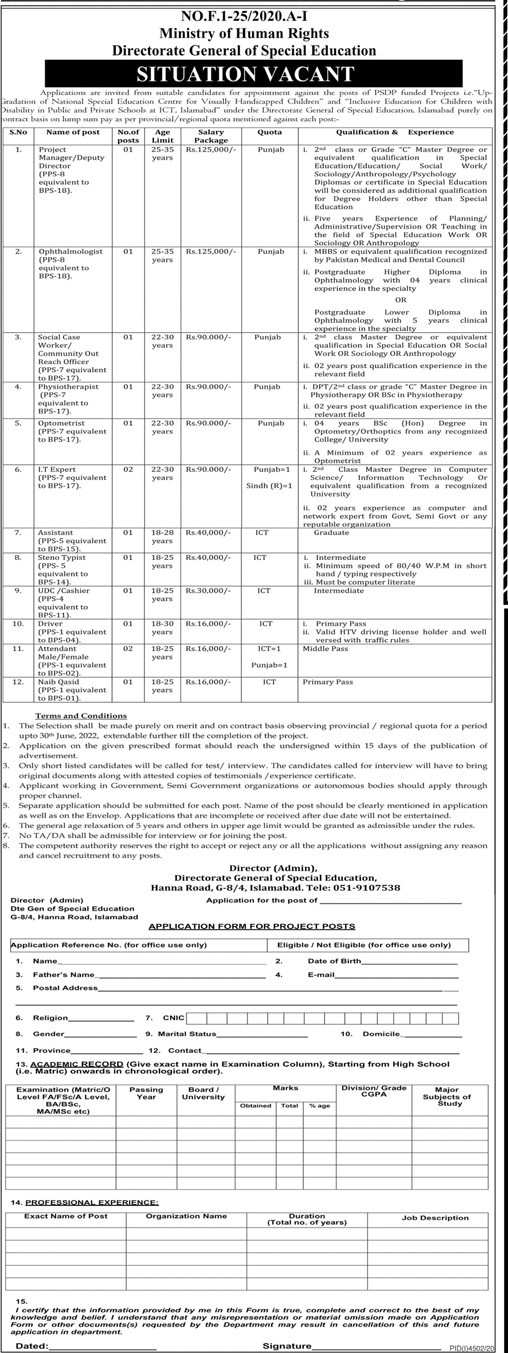 Ministry of Human Rights Jobs 2021 - Directorate General of Special Education Jobs 2021 - Download Job Application Form