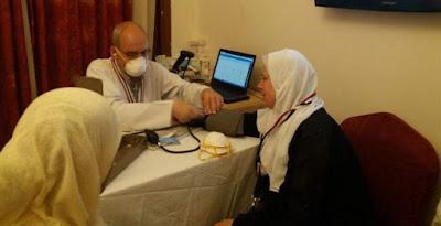 البعثة الطبية للحج - صورة أرشيفية