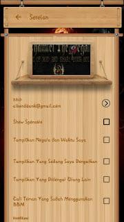 BBM MOD WOOD 2.9.0.51 APK