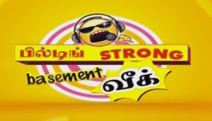 Building Strong Basement Weak 02-05-2016 – Tamil Comedy | Peppers TV