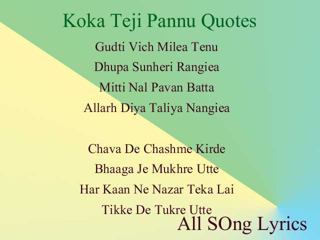 Koka Song By Teji Pannu Lyrics