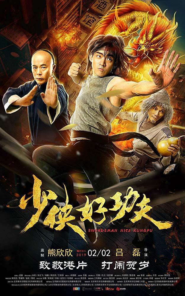 Swordsman Nice Kungfu (2019) Chinese 200MB HDRip 480p